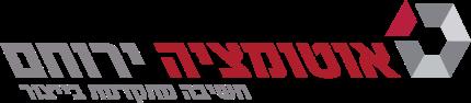 אוטומציה ירוחם - לוגו