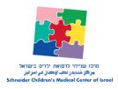 מרכז שניידר מרפאת ילדים בישראל - לוגו