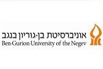אוניברסיטת בן גוריון בנגב - לוגו