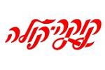 קוקה קולה בישראל - לוגו