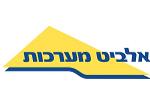 אלביט מערכות - לוגו