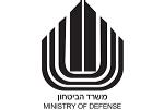 משרד הביטחון - לוגו